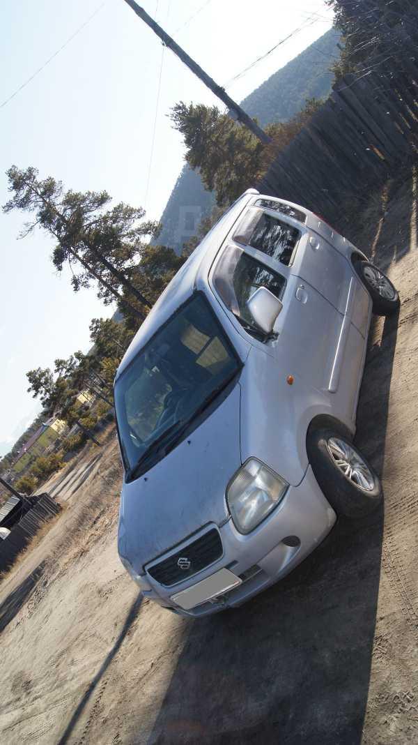 Suzuki Wagon R Plus, 1999 год, 100 000 руб.
