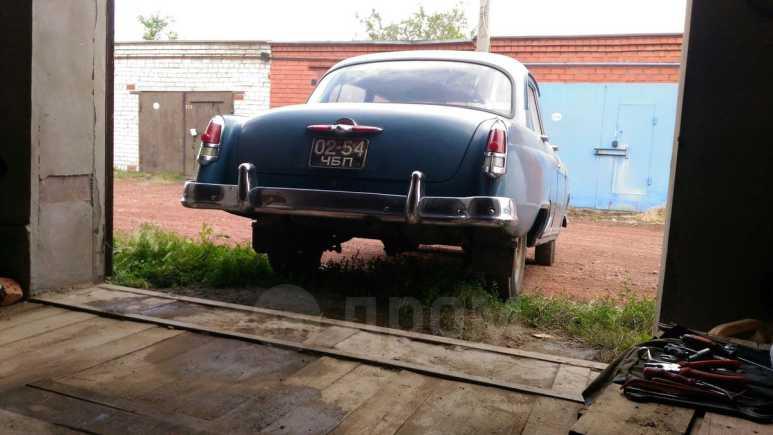 ГАЗ 21 Волга, 1960 год, 390 000 руб.