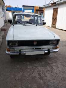 Севастополь 2140 1980