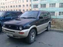 Магадан Mistral 1997