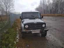 Новосибирск 3151 2005