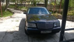 Бахчисарай S-Class 1996