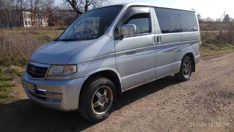 Mazda Bongo Friendee, 1998 год, 260 000 руб.