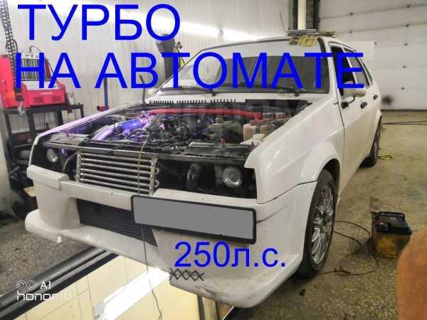 Лада 21099, 1996 год, 200 000 руб.