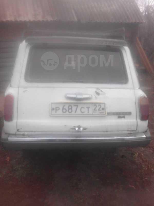 Лада 2102, 1979 год, 23 000 руб.
