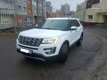 Красноярск Explorer 2016