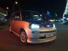 Иркутск bB 2000