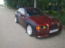 Уфа 3-Series 1993