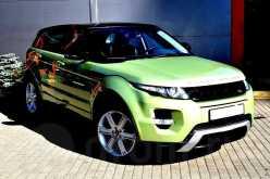 Оренбург Range Rover Evoque