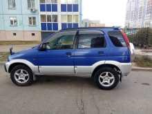 Хабаровск Terios 2000