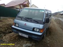 Горно-Алтайск L300 1988