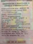 Лада Приора, 2015 год, 390 000 руб.