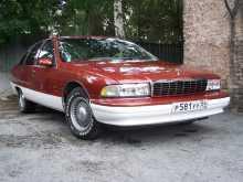 Новосибирск Caprice 1992