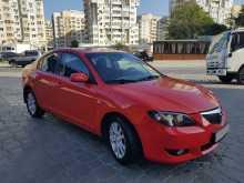 Новороссийск Mazda Mazda3 2006