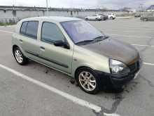 Новокузнецк Clio 2002