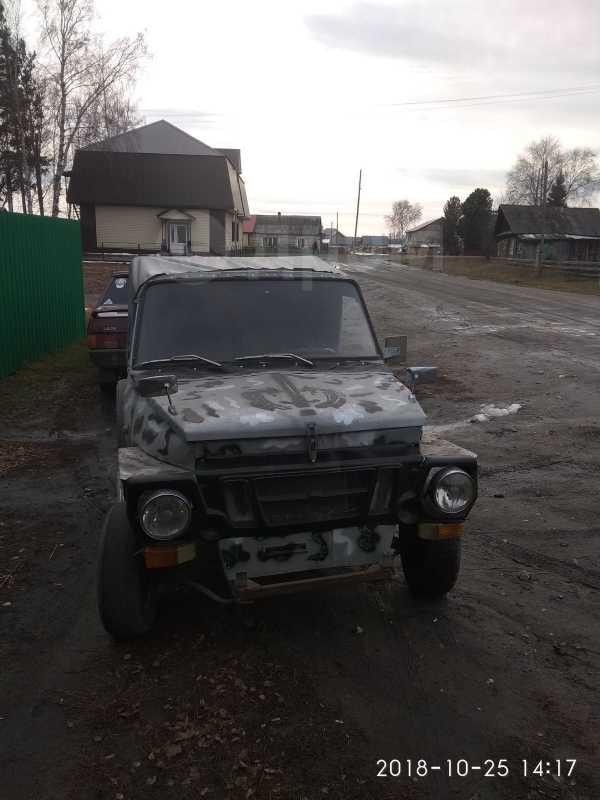 Прочие авто Самособранные, 2017 год, 17 000 руб.