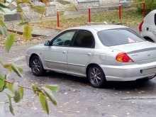 Курган Spectra 2007