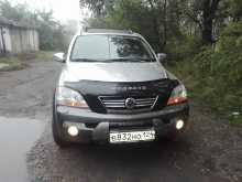 Черногорск Sorento 2002
