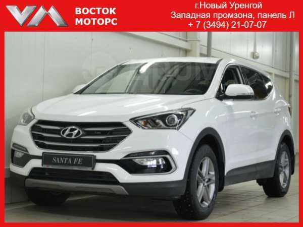 Hyundai Santa Fe, 2017 год, 2 099 990 руб.
