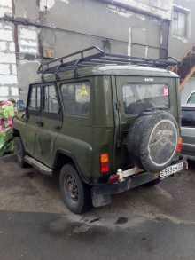 Барнаул 3151 2006