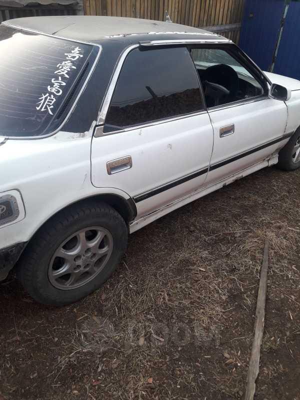 Toyota Mark II, 1989 год, 50 000 руб.