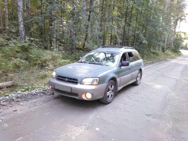 Subaru Outback, 2001 год, 220 000 руб.