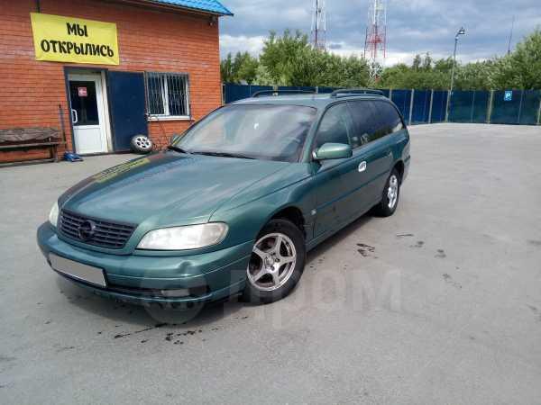Opel Omega, 2002 год, 210 000 руб.
