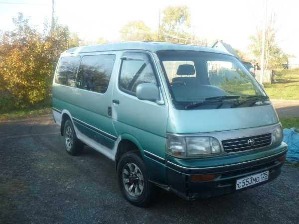 Toyota Hiace, 1995 год, 295 000 руб.
