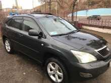 Красноярск RX300 2006