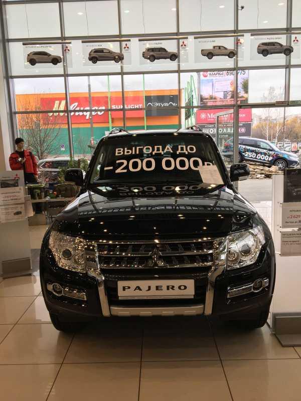 Mitsubishi Pajero, 2017 год, 2 525 000 руб.