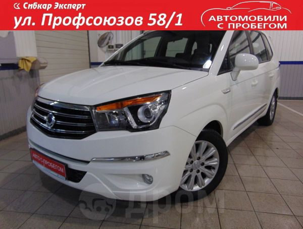 SsangYong Stavic, 2014 год, 900 000 руб.