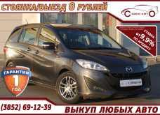 Барнаул Mazda5 2013