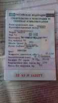 Лада 2108, 1993 год, 35 000 руб.