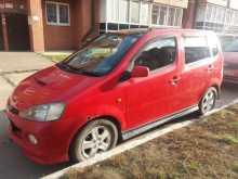 Иркутск YRV 2000
