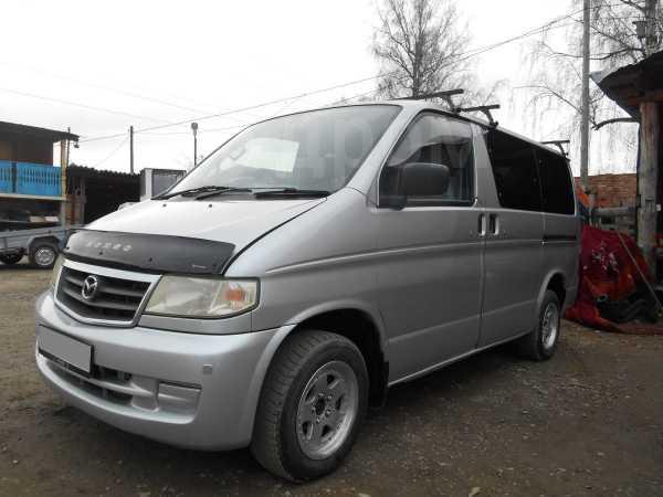 Mazda Bongo Friendee, 1997 год, 320 000 руб.
