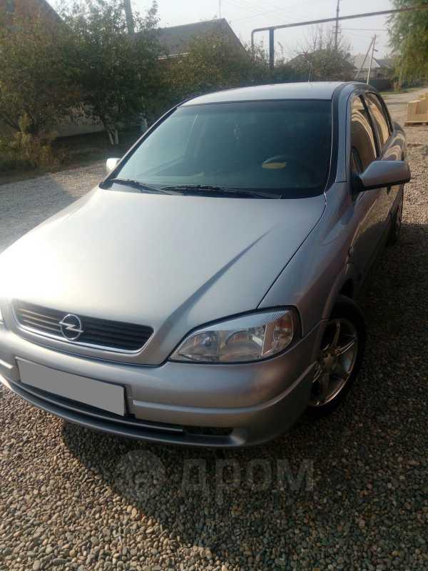 Opel Astra, 2001 год, 165 000 руб.