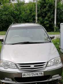 Грязи Honda Odyssey 2000