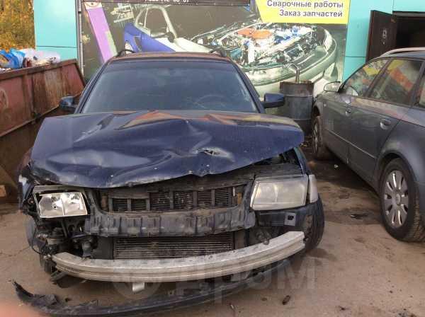 Volkswagen Passat, 1998 год, 85 000 руб.