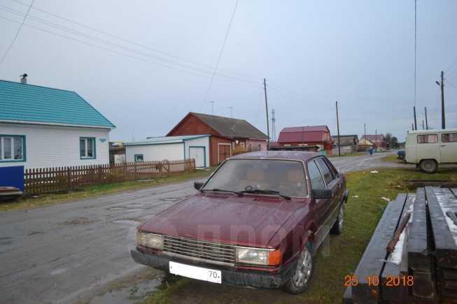 Audi 80, 1981 год, 45 000 руб.