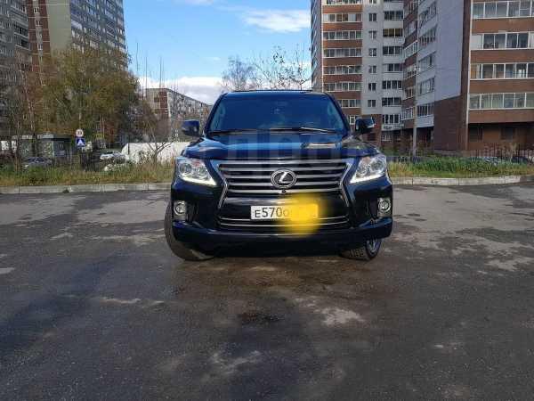 Lexus LX570, 2014 год, 3 350 000 руб.