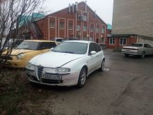 Нижневартовск 147 2004