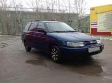 Новосибирск 2111 2005