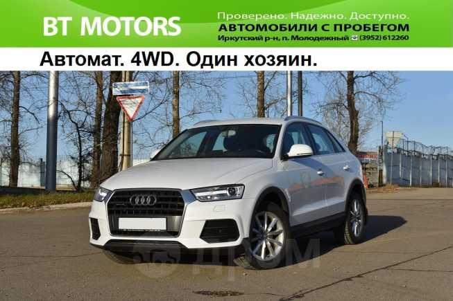 Audi Q3, 2015 год, 1 199 000 руб.