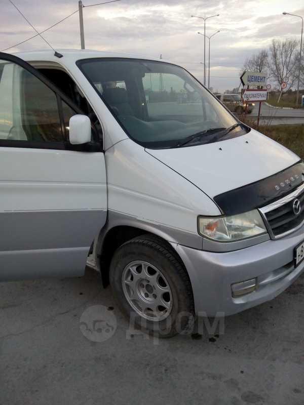 Mazda Bongo Friendee, 2004 год, 320 000 руб.
