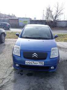 Новосибирск C2 2006