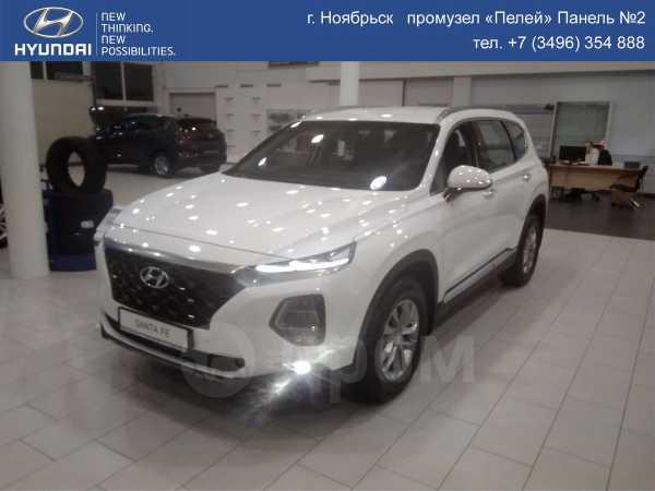 Hyundai Santa Fe, 2018 год, 2 464 000 руб.