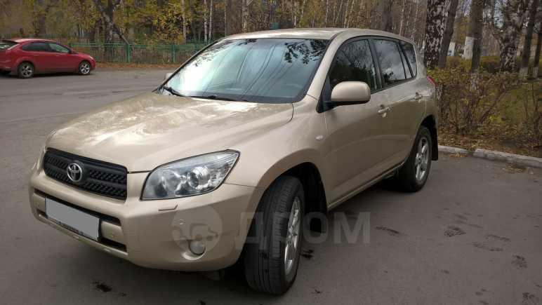 Toyota RAV4, 2006 год, 700 000 руб.