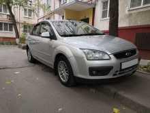 Ростов-на-Дону Ford 2005
