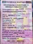 Лада 2115 Самара, 2007 год, 135 000 руб.