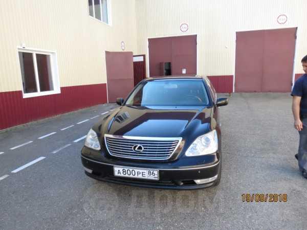 Lexus LS430, 2005 год, 550 000 руб.
